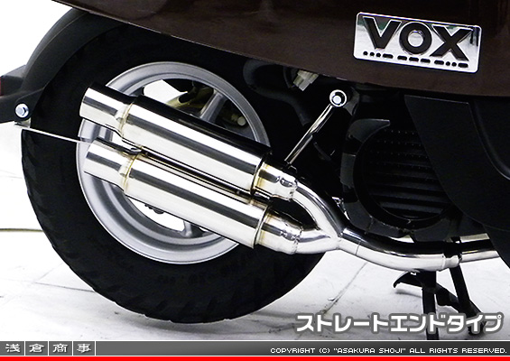 ボックス デラックス(JBH-SA52J) WDGタイプマフラー ストレートエンドタイプ ASAKURA(浅倉商事)