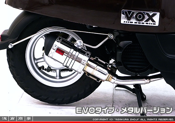 ボックス(VOX)JBH-SA31J ZZRタイプマフラー EVOタイプ メタルバージョン ASAKURA(浅倉商事)