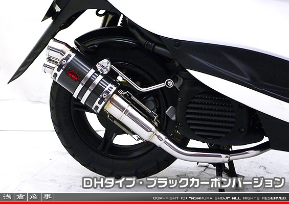 ジョグ(SA36J)/ジョグZR(SA39J) ZZRタイプマフラー DHタイプ ブラックカーボンバージョン ASAKURA(浅倉商事)