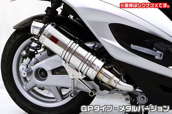 ビーウィズ(BWS125)LPRSE45 ZZRタイプマフラー GPタイプ メタルバージョン ASAKURA(浅倉商事)