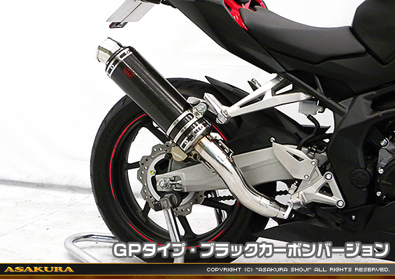 CBR250RR(2BK-MC51) TTRタイプマフラー GPタイプ ブラックカーボンバージョン スリップオン ASAKURA(浅倉商事)