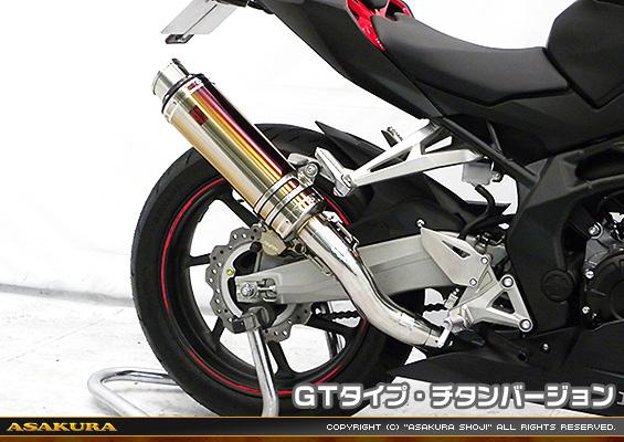 CBR250RR(2BK-MC51) TTRタイプマフラー GTタイプ チタンバージョン スリップオン ASAKURA(浅倉商事)