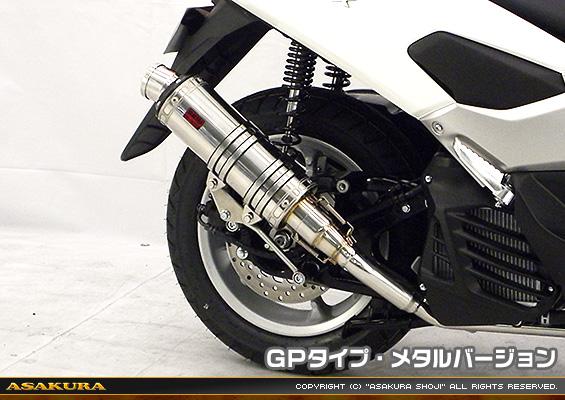 NMAX155(エヌマックス155)2BK-SG50J DDRタイプマフラー GPタイプ メタルバージョン ASAKURA(浅倉商事)