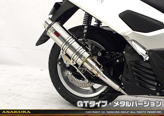 NMAX155(エヌマックス155)2BK-SG50J DDRタイプマフラー GTタイプ メタルバージョン ASAKURA(浅倉商事)