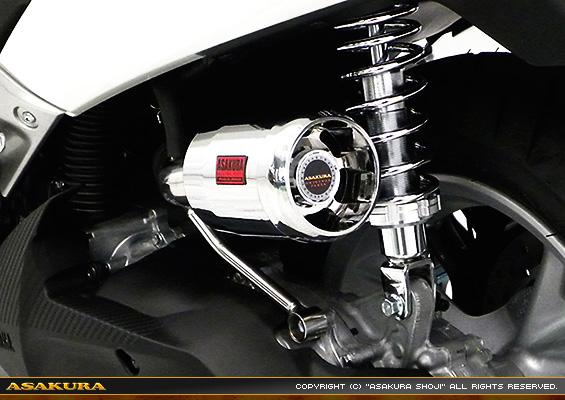 NMAX155(エヌマックス155)2BK-SG50J パワーフィルターキット シルバーメッキ ASAKURA(浅倉商事)