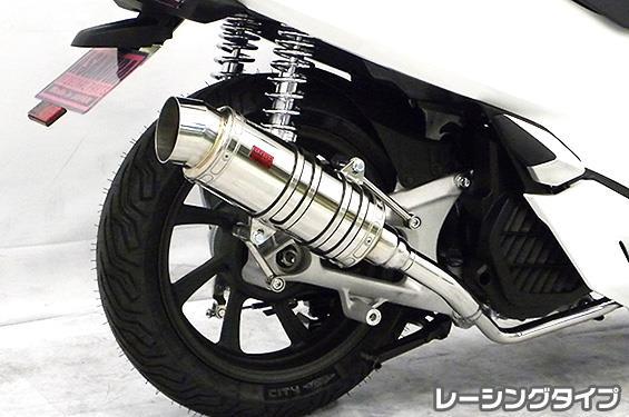 PCX125(2BJ-JF81) SHタイプマフラー レーシングタイプ ASAKURA(浅倉商事)