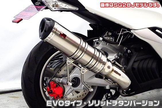マジェスティS(2BK-SG52J) TTRタイプマフラー EVOタイプ ソリッドチタンバージョン ASAKURA(浅倉商事)