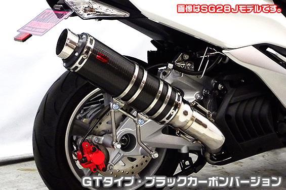 マジェスティS(2BK-SG52J) TTRタイプマフラー GTタイプ ブラックカーボンバージョン ASAKURA(浅倉商事)
