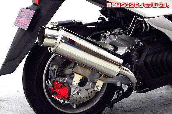 マジェスティS(2BK-SG52J) GMS120タイプマフラー ASAKURA(浅倉商事)