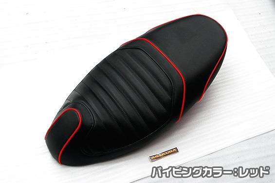 シグナスX(CYGNUS-X)5型 タックロール ローダウンシート レッド ASAKURA(浅倉商事)