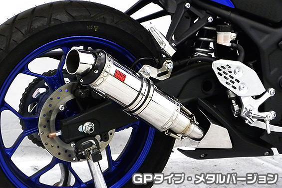 メタルバージョン(ヒートガード-ポリッシュ仕上) ASAKURA(浅倉商事) YZF-R25(2BK-RG43J) GPタイプ TTRタイプマフラー