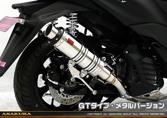 トリシティ125(2BJ-SEC1J) DDRタイプマフラー GTタイプ メタルバージョン ASAKURA(浅倉商事)