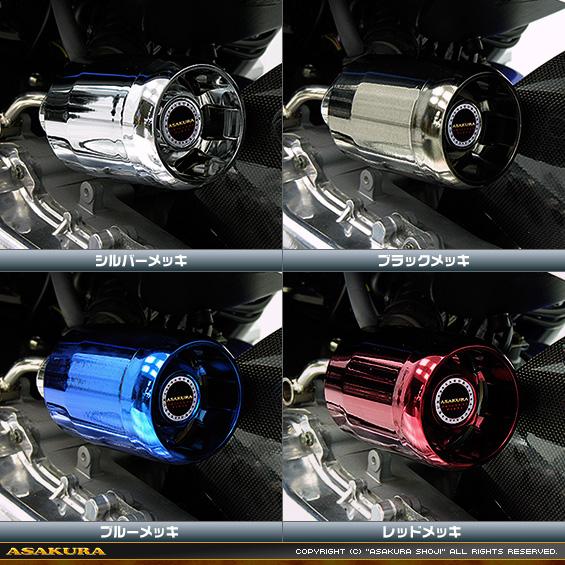 トリシティ125(2BJ-SEC1J) パワーフィルターキット ブルーメッキ ASAKURA(浅倉商事)