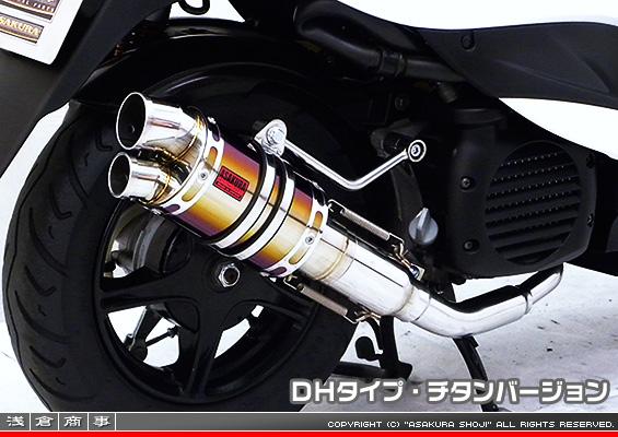 ジョグ(SA55J)/ジョグZR(SA56J) ZZRタイプマフラー DHタイプ チタンバージョン ASAKURA(浅倉商事)