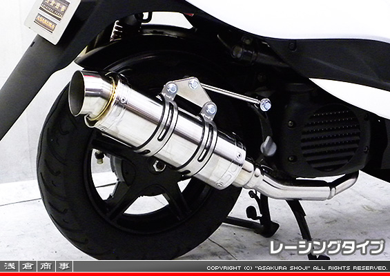 ビーノ(VINO)SA54J RJタイプマフラー レーシングタイプ ASAKURA(浅倉商事)