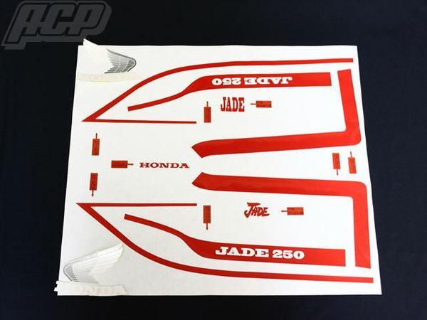 JADE250 CBX1型青白タイプラインステッカー ACP(エーシーピー)
