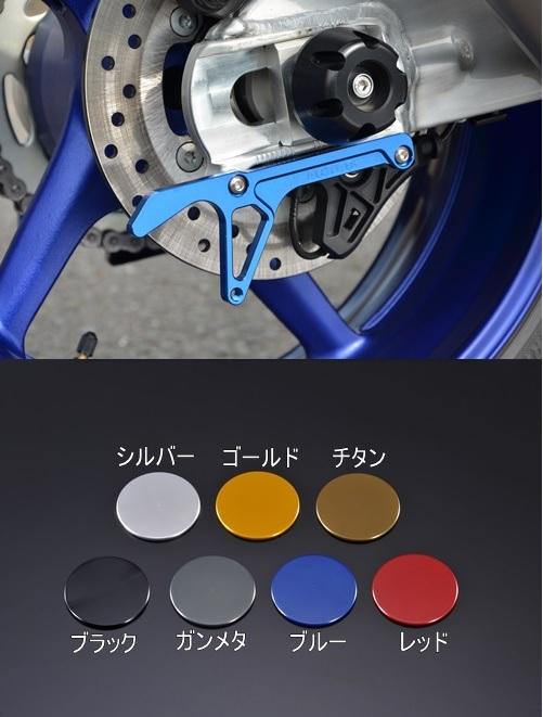 MT-10/SP (17年) リアスタンドプレート ブルー AGRAS(アグラス)