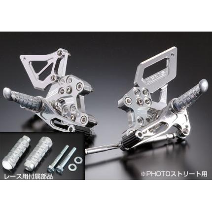 バックステップ レース専用 AGRAS(アグラス) CBR954RR