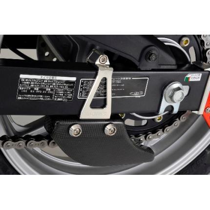 チェーンカバー カーボン AGRAS(アグラス) CBR250R