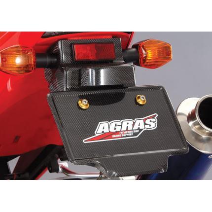 リアフェンダーレスKIT AGRAS(アグラス) CBR954RR