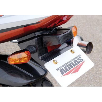 リアフェンダーレスKIT AGRAS(アグラス) GSX-R1000 '03-'04