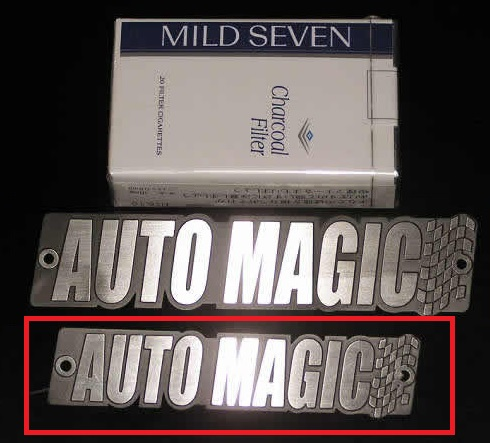 エンブレム 小 H25×L118mm(シール止めタイプ) Auto Magic(オートマジック)
