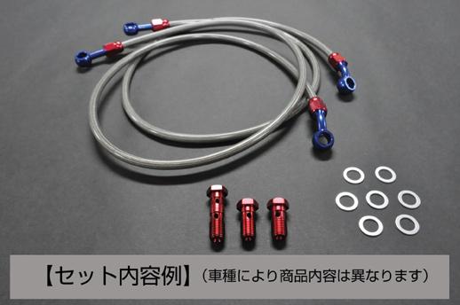 CB400SF VTEC1/2/3(NC39) クリアメッシュブレーキホースセット フロント用 20cmロング対応 ALCANhands(アルキャンハンズ)