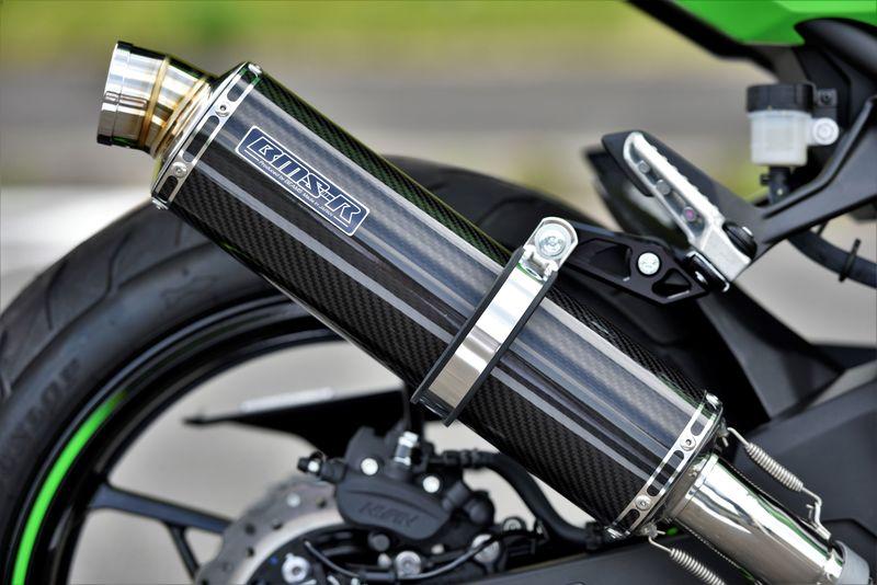 Ninja250(ニンジャ)18年 R-EVO スリップオンマフラー カーボンサイレンサー 政府認証 BMS-R(ビームス)