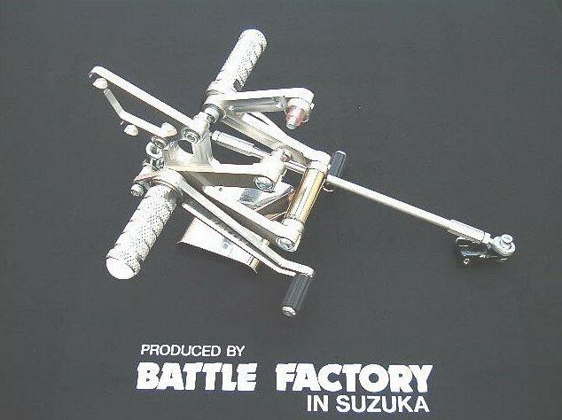 RVF750(RC45) ステップホルダーセット BATTLE FACTORY(バトルファクトリー)