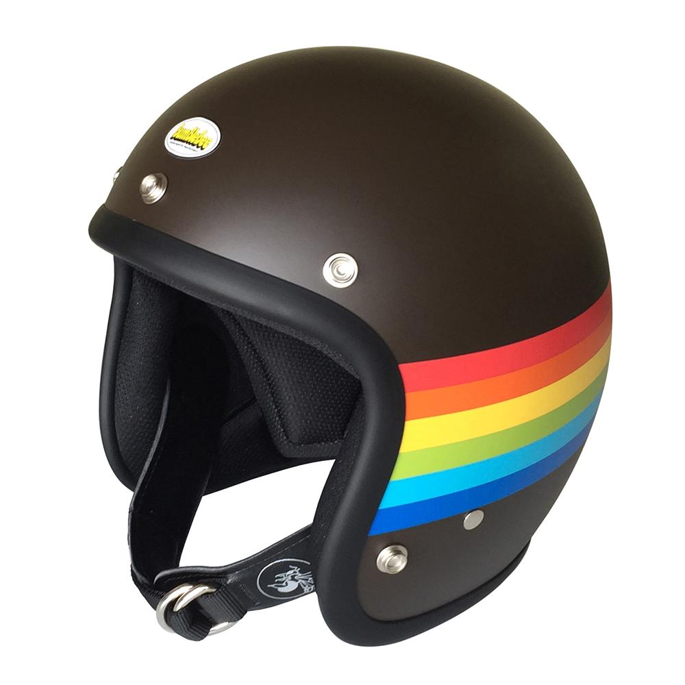 BBHM-02N レインボー マットブラウン SMサイズ ジェットヘルメット BumBleBee(バンブルビー)