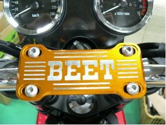 Z900RS テーパーバーハンドル汎用クランプブレースKIT ゴールド BEET(ビート)