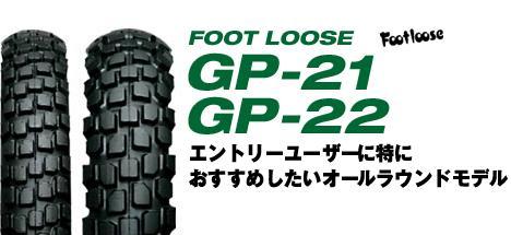 タイヤIRC 信憑 井上 FOOT LOOSE GP-22 80-18インチ 120 62P リア 入荷予定 TL