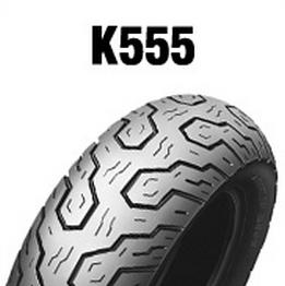 ダンロップタイヤ(DUNLOP)K555(リア)150/80-15 MC 70S チューブレス