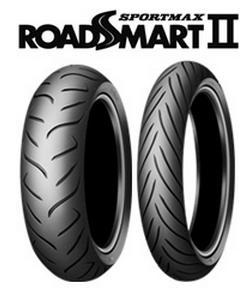 ダンロップタイヤ(DUNLOP) Roadsmart2(ロードスマート2)(フロント)120/70ZR17 MC (58W) チューブレス