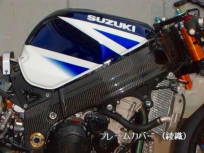 GSX-R1000(03~04年) フレームカバー カーボン平織 CLEVER WOLF RACING(クレバーウルフレーシング)