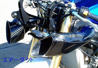 GSX-R600(04~05年) エアーダクトセット カーボン綾織 CLEVER WOLF RACING(クレバーウルフレーシング)
