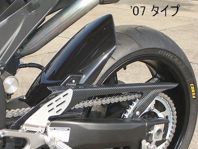 YZF-R1(07~08年) リアフェンダー 07年タイプ(ノーマル比 70mmロング) 黒FRP CLEVER WOLF RACING(クレバーウルフレーシング)