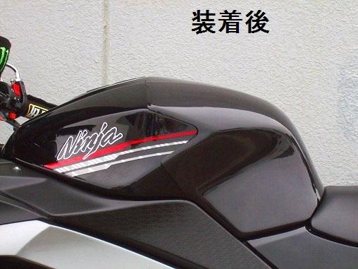 13NI-108-02 クレバーウルフレーシング カーボン (13-) 平織 Z250 (CLEVER WOLF Racing) タンクプロテクター CFRP/ Ninja250/