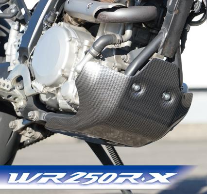 WR250R/X CJE14 スキッドプレートタイプ2 WR250R/X カーボン サイクラム(CYCLE-AM)