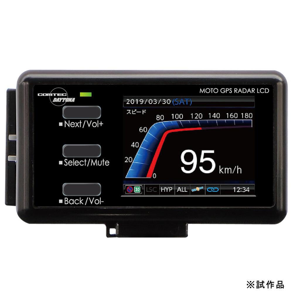 【送料無料】【在庫有り】 【あす楽対象】MOTO GPS レーダー 4 DAYTONA(デイトナ)