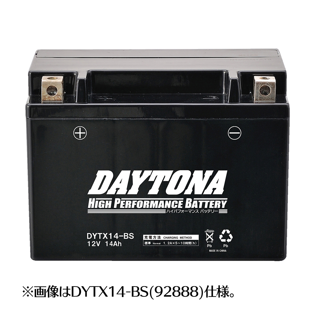 NM4-02 NM4-02 (RC72/RC82) (RC72/RC82) ハイパフォーマンス メンテナンスフリー バッテリー バッテリー DYTZ14S(YTZ14S互換) DAYTONA(デイトナ), 高級布団店プレミアムストア:3e5f9965 --- sunward.msk.ru
