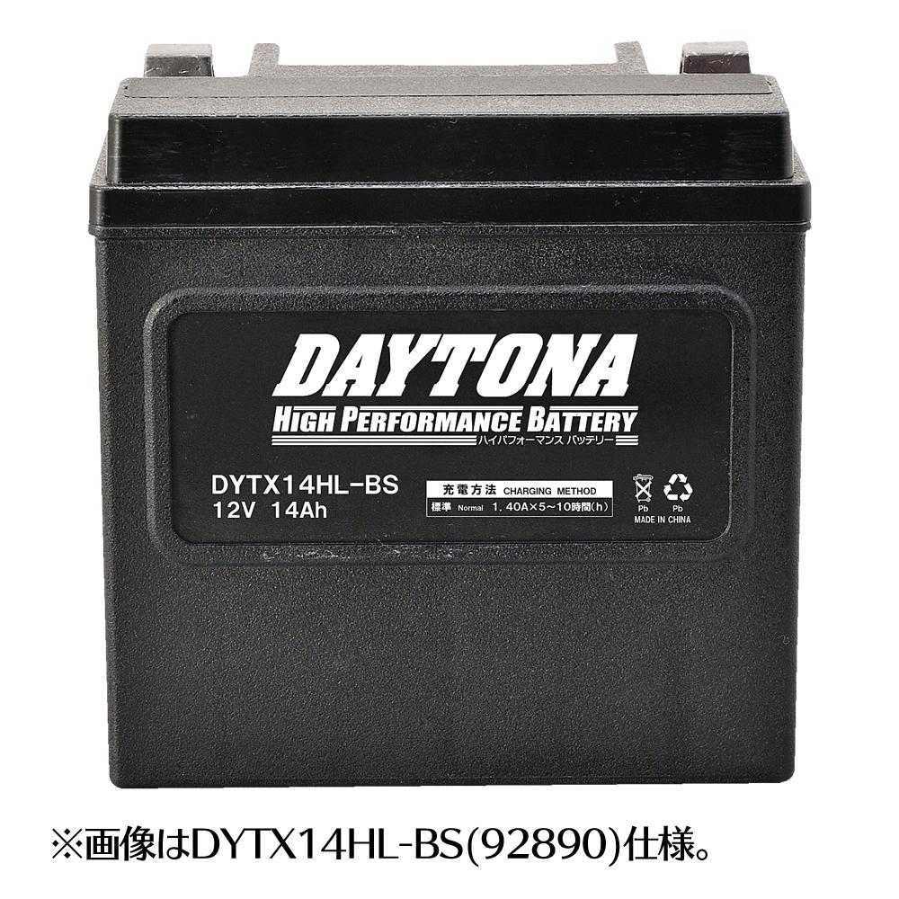 ハイパフォーマンス メンテナンスフリー バッテリー DYTX30HL-BS(純正66010-97C互換) DAYTONA(デイトナ)