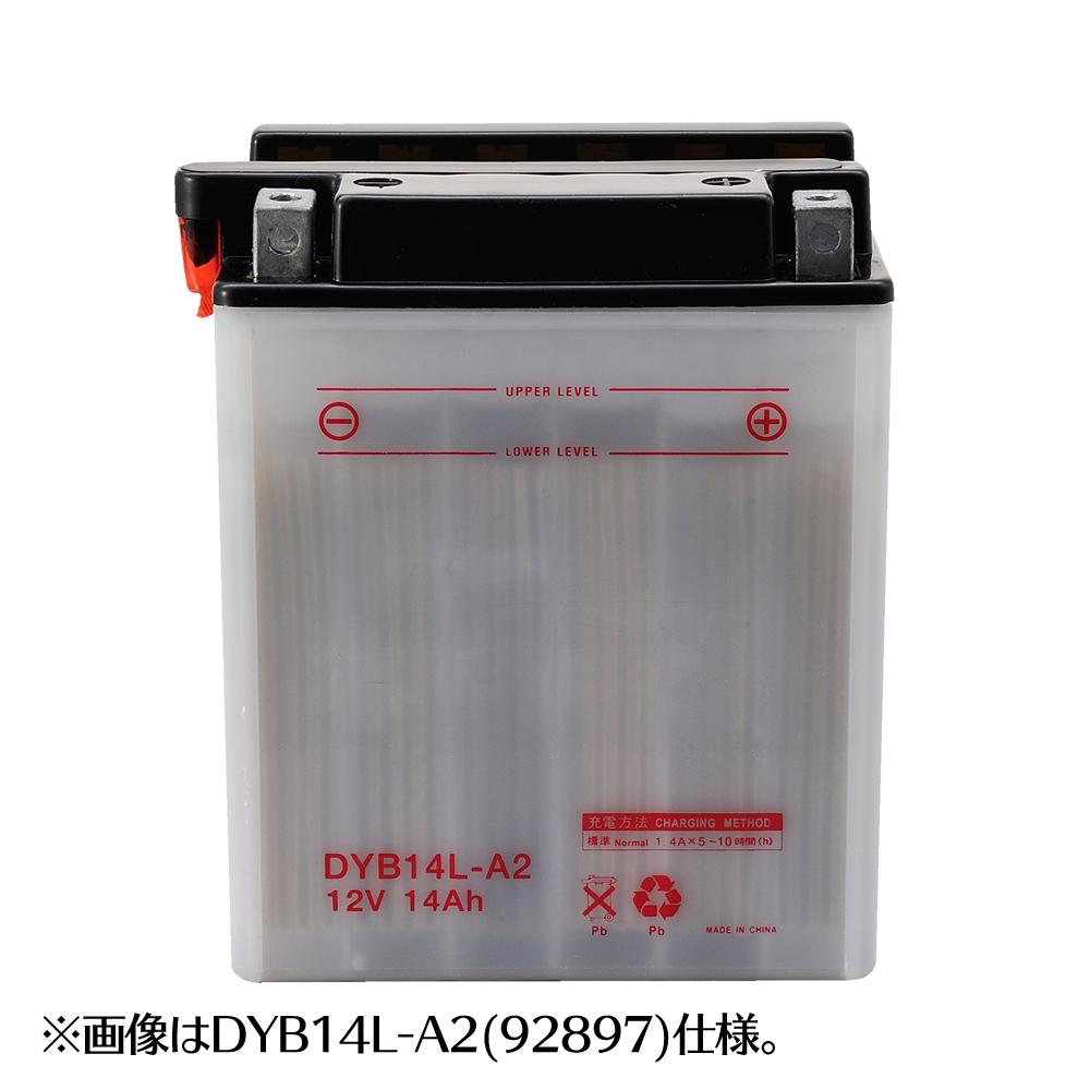 ビラーゴ750(VIRAGO) ハイパフォーマンス 開放型バッテリー DYB16AL-A2(YB16AL-A2互換) DAYTONA(デイトナ), キッチン ヒョードー:c57c0273 --- sunward.msk.ru