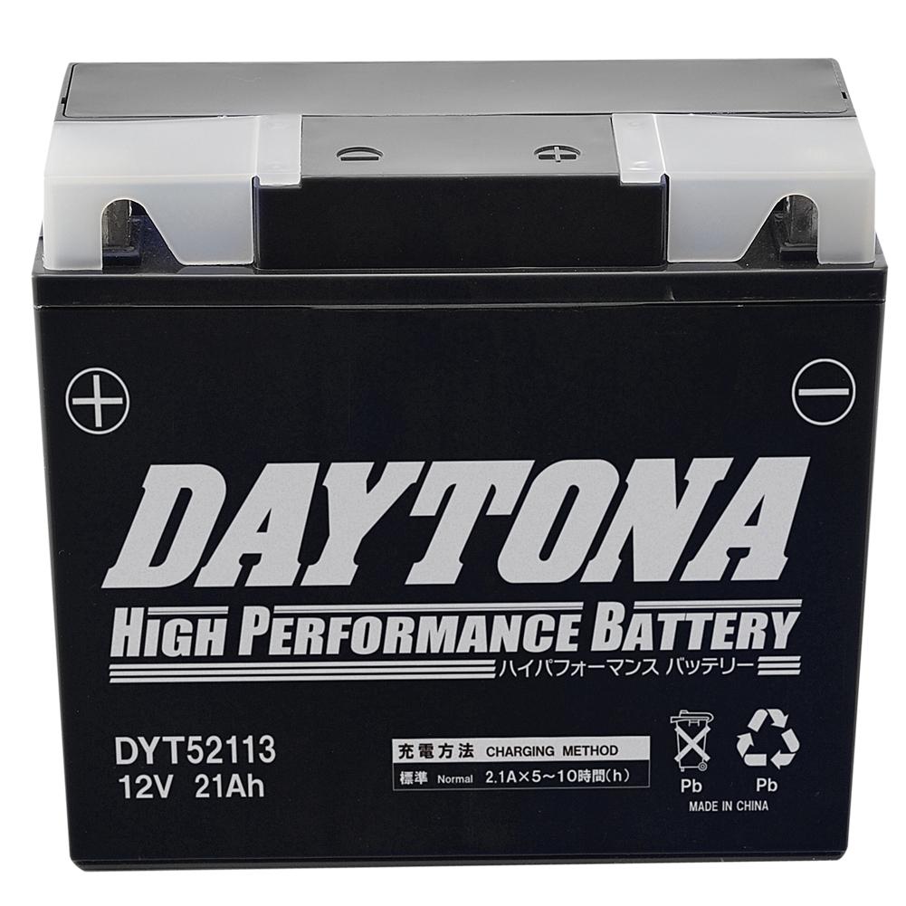 ハイパフォーマンスバッテリー(DYT52113) DAYTONA(デイトナ), イットビー:86ca65fc --- sunward.msk.ru