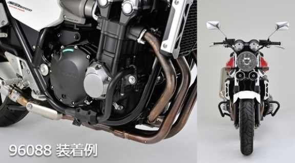 CB1300SF(03~16年) パイプエンジンガード DAYTONA(デイトナ)