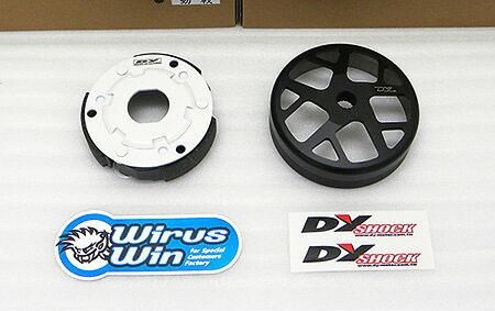 シグナスX SR(2型) 軽量クラッチキット タイプ2 DY Racing