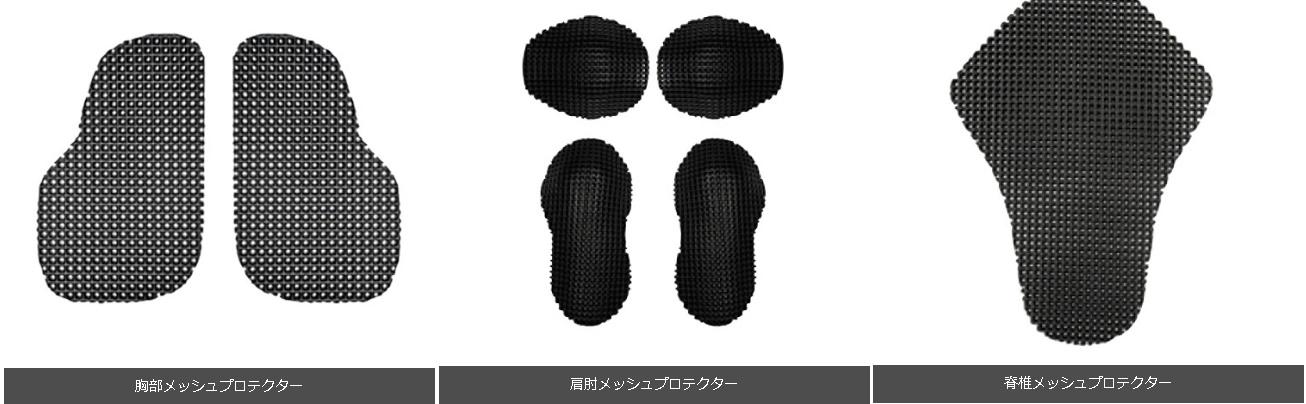 f3dac1fee4 elf(エルフ) Sサイズ ブラック&グリーン フレッドメッシュジャケット ...