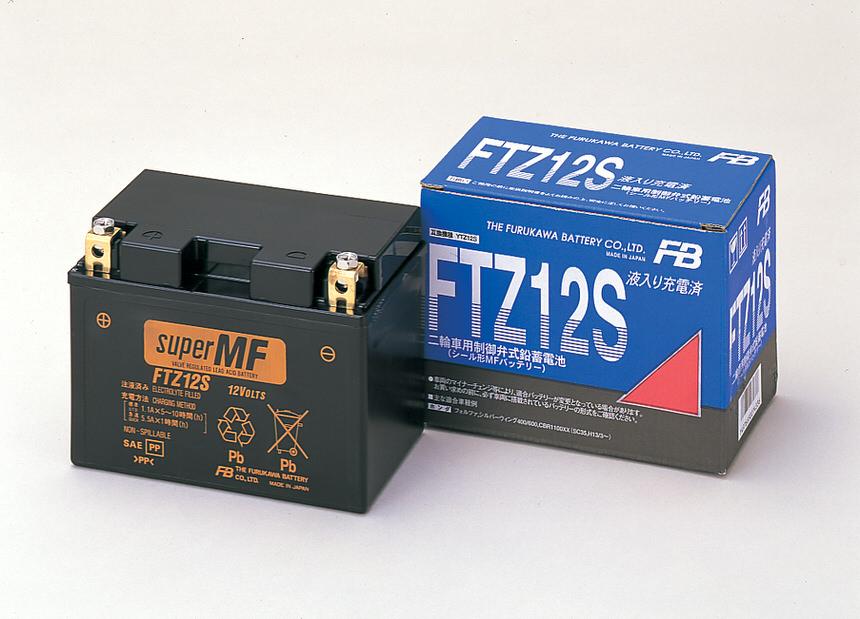 フォルツァ FORZA MF06 MF08 FTZ12S 液入充電済バッテリー 古河バッテリー メーカー公式ショップ メンテナンスフリー 古河電池 YTZ12S互換 正規品 製品生産国はタイ製となります