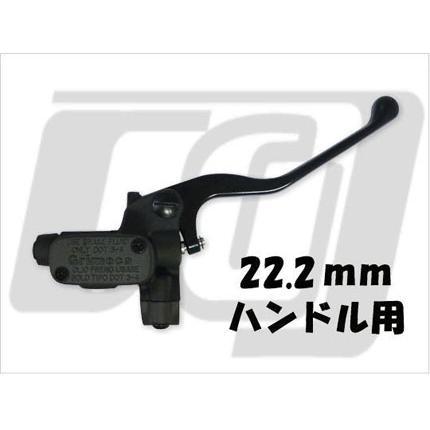 マスターミリバー用13mm Grimeca(グリメカ)