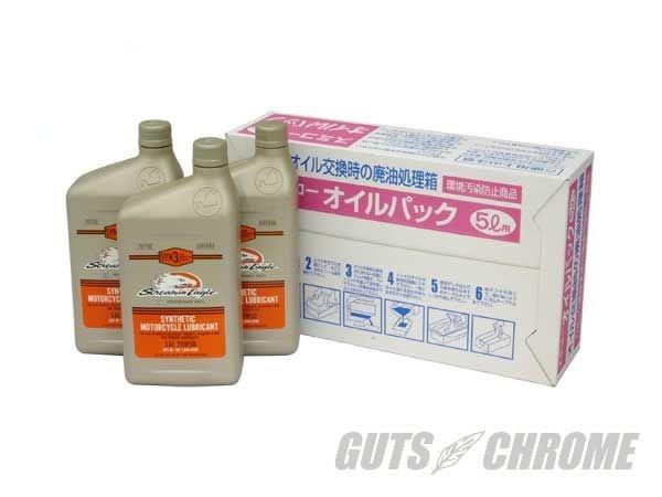 8600-0013 オイル交換セット ハーレー純正100%化学合成オイル SYN3 GUTS CHROME(ガッツクローム)
